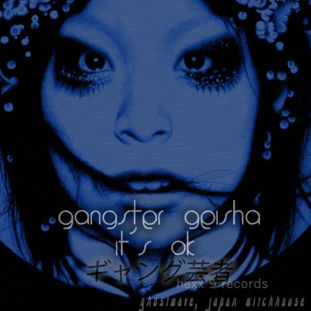 gangsta geisha